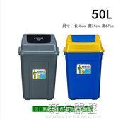 大垃圾桶大號戶外環衛帶蓋餐廳家用廚房室外大容量商用垃圾箱有蓋igo 莉卡嚴選