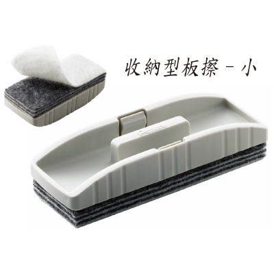 [奇奇文具] 【飛龍 Pentel 板擦】 飛龍Pentel XWER-S 收納型板擦/可撕式收納型板擦 (小)
