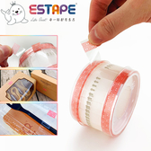 【ESTAPE】抽取式OPP封口透明膠帶|豬鼻|32入(15mm x 55mm/易撕貼)