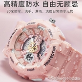 夜光手錶獨角獸中學生ins風 機械兒童簡約氣質初中女童防水電子錶 阿卡娜