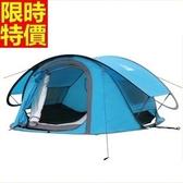 帳篷 露營登山用-戶外3-4人高度防水超大空間自動速開2色68u42【時尚巴黎】