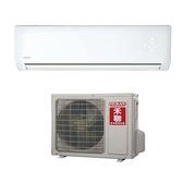 (含標準安裝)禾聯變頻分離式冷氣6坪HI-NP36/HO-NP36