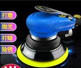5寸 氣動打磨機 風動打蠟機氣磨光機汽車干磨機風磨機吸塵CY 「韓風物語」
