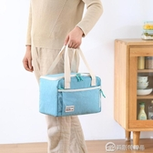 帶飯飯盒袋手提包防水大號便當包保溫包鋁箔加厚保暖大容量飯盒兜 快速出貨