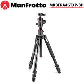 黑熊館 Manfrotto MKBFRA4GTXP-BH Befree GT XPRO 鋁合金三腳架 錄影 拍攝