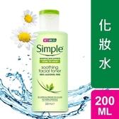 Simple清妍洋甘菊化妝水200ml 【康是美】
