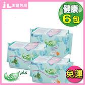 衛生棉 UFT天然草本精華 衛生棉-健康護墊6包(免運費防側漏異味舒涼爽護墊悶熱)