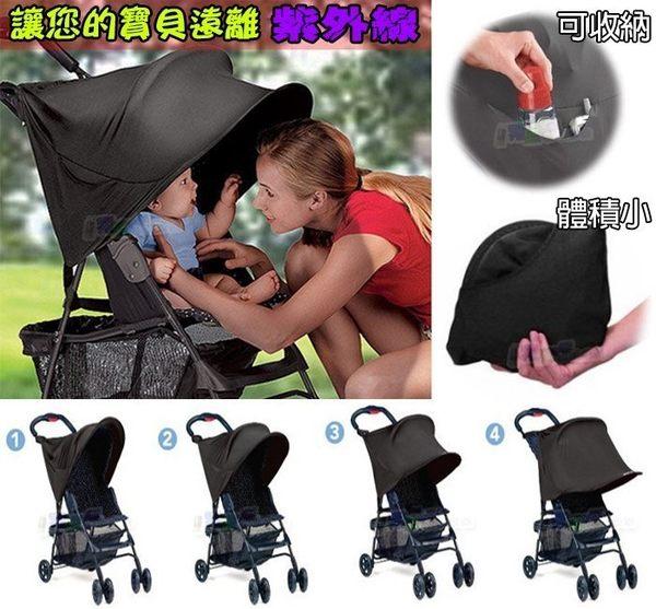 夏天隔熱降溫擋風 四輪 嬰兒推車 孩童 娃娃車 防紫外線 寶寶手推車 抗UV遮陽棚 寵物推車 防風
