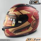 【SOL SF3 SF-3 戰甲 紅金 ...