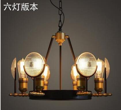 美術燈 客廳吧台美式複古創意大廳酒吧咖啡廳圓形老爺車燈吊燈(六燈版本) -不含光源