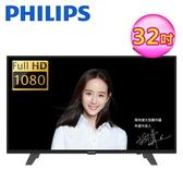 【Philips 飛利浦】32型FHD 顯示器+視訊盒 32PFH4082 (含運無安裝) 『農曆年前電視訂單受理至1/17 11:00』