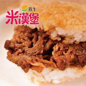 【喜生米漢堡】經典組2盒(3個/盒)日式牛丼