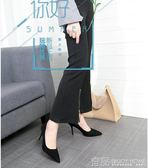 高跟鞋 女士高跟鞋細跟中跟3-5-8cm2黑色工作鞋女職業禮儀學生面試小單鞋99免運 宜品居家