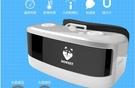 VR 头戴式rv头盔眼睛4k游戏机头盔器...