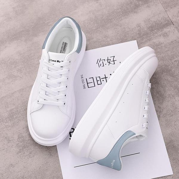 小白鞋 小白鞋女網紅新款百搭春季厚底女鞋板鞋白鞋學生鞋子爆款 交換禮物
