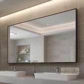浴室鏡 簡約浴室鏡洗手間鏡子衛生間鏡子衛浴鏡裝飾鏡洗漱臺壁掛大鏡子-三山一舍
