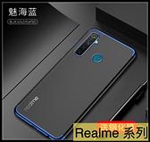 【萌萌噠】OPPO Realme 5 Pro C3 個性創意日韓情侶款 三節電鍍軟邊框 全包防摔透明軟殼 送鋼化膜