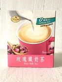 曼寧~玫瑰纖奶茶25公克x6包/盒