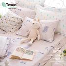 標準雙人床包枕套三件組 【不含被套】【 DR2015 PUSSY 】  230織天絲™萊賽爾 台灣製 OLIVIA