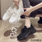 PAPORA內增休閒百搭懶人鞋小白鞋KS7695黑色/白色