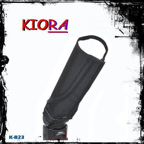 又敗家@KIORA變形大外閃燈反光板K-B23可折式柔光片,似美國樂客Rogue適430EX SB600 METZ美茲58 44
