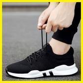夏季網鞋男士運動休閒跑步潮鞋韓版潮流百搭男鞋帆布板鞋透氣布鞋