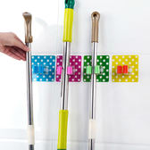 【03011】 彩色圓點拖把掛架 無痕掛勾 可重複使用 掃把