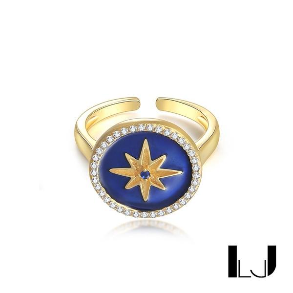 Little Joys  六芒星指針戒指 寶石藍 925銀鍍金 旅美原創設計品牌