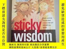 二手書博民逛書店Sticky罕見Wisdom: How to Start a C