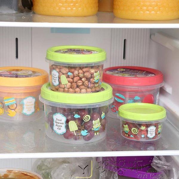 水果保鮮盒小號便攜可愛卡通保鮮盒套裝塑膠家用密封盒冰箱收納盒