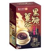 順天本草黑糖薑茶(10入/盒)x1