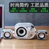 筆記本電腦音響台式小音箱2.1迷你便攜USB重低音炮家用 免運