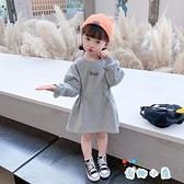 女童連身裙兒童T恤裙寶寶純棉公主裙子洋氣衣服韓版【奇趣小屋】