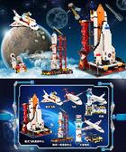 現貨新樂新GUDI古迪8815航天飛機髮射中心兒童益智拼裝拼插玩具積木 飛機/坦克 玩具