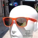 台灣製 AD C6223 橘 繽紛馬卡龍 抗UV 太陽眼鏡 盒裝組,合格證號:D63938