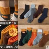 襪子男毛襪子男士秋冬季加絨加厚純棉中筒襪冬天保暖長襪潮情侶毛巾襪女 嬡孕哺