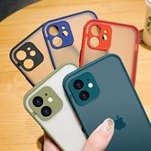 蘋果12手機殼iphone12pro保護套蘋果12promax鏡頭全包12mini半透明磨砂個性創意iphone12網紅新款 夢藝