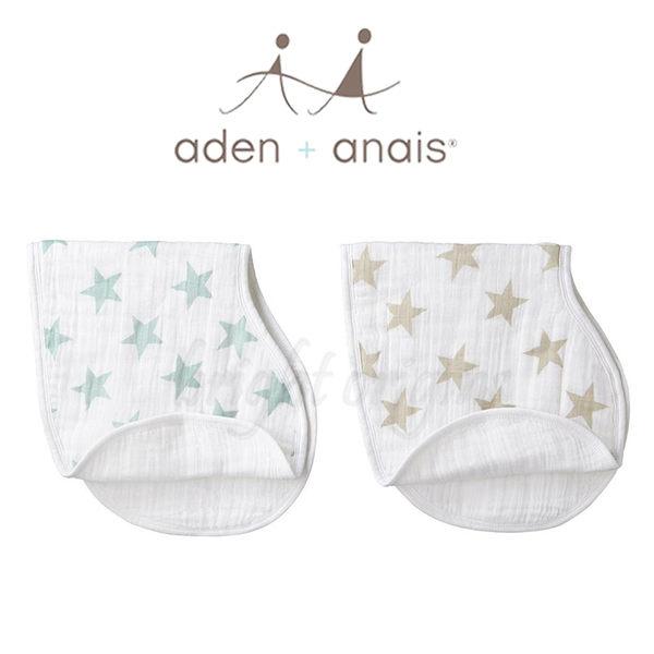 美國Aden+Anais 經典拍隔兩用巾(2入裝) 銀河星星款7038