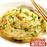 1J5A【魚大俠】FF549富統-原味蔥抓餅(10片/1.4kg/包)#白皮