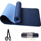 瑜伽墊加厚加寬加長運動健身墊子初學者防滑瑜珈墊子xw 【快速出貨】