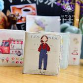 韓國可愛錢包女短款零錢包學生超薄折疊錢夾