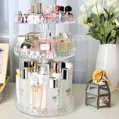 石加大化妝品收納盒透明旋轉置物架桌面護膚品梳妝台整理 免運直出 交換禮物