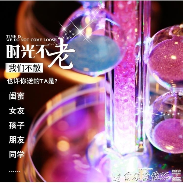 特賣沙漏創意diy音樂沙漏計時器30分鐘送女生閨蜜老師兒童物理擺件紀念品LX