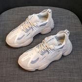 老爹鞋ins百搭運動鞋女新款春季韓版山本風鞋女智熏超火網紅老爹鞋 可然精品