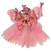 粉彩印蝴蝶翅膀四件套【愛買】