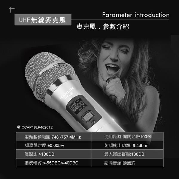 隨插即用UHF無線麥克風 HANLIN-UF68 歌手級 專業 無線麥克風 百米 降噪 防嘯叫 無雜音 抗干擾 不斷頻