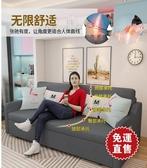 沙發床兩用單雙人可折疊多功能小戶型經濟型網紅款書房臥室小沙發 YXS交換禮物
