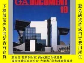 二手書博民逛書店GA罕見Document 19 (Global Architec