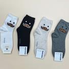 小鬍子 品客系列 翹鬍子 韓國襪子 長筒...