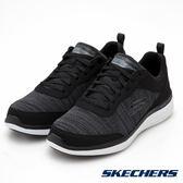SKECHERS (男) 運動系列 CIRRUS - 52852BKW
